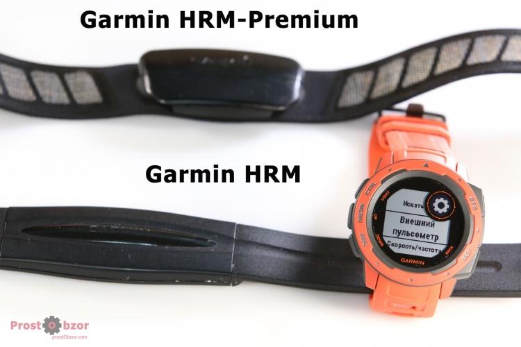 Поддержка нагрудных пульсометров HRM, RM-Premium