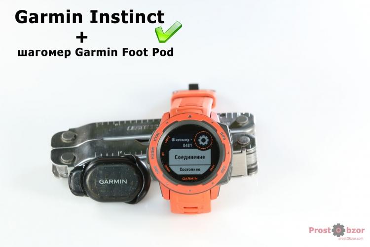 Работа шагомера FootPod с часами Garmin Instinct