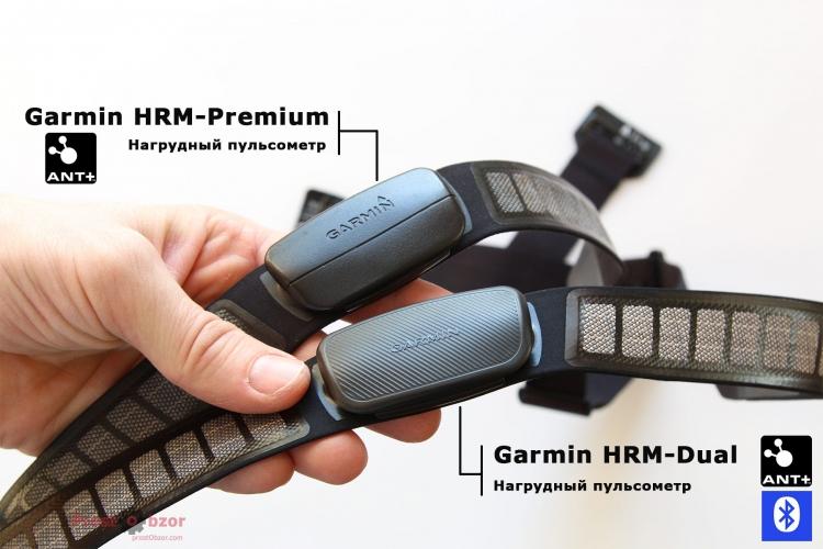 Сравнение нагрудных пульсометров Garmin HRM-Dual vs Garmin HRM-Premium