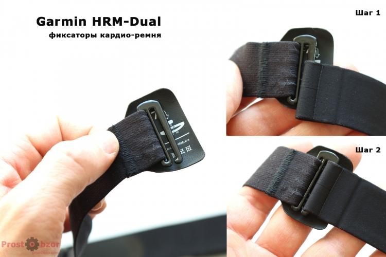 Крепление ремня для нагрудного датчика пулсьа Garmin HRM-Dual