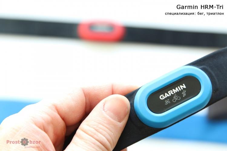 Пульсометр для бега и триатлона - Garmin HRM-Tri
