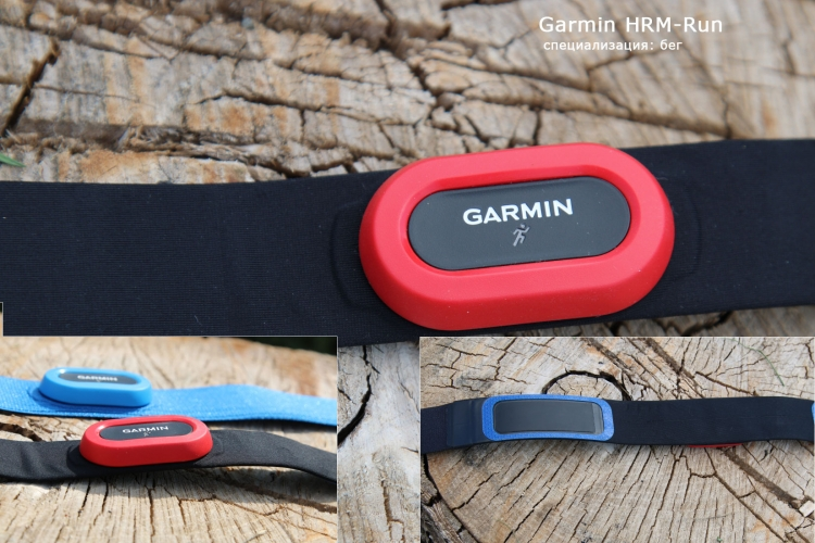 Пульсометр для бега и триатлона - Garmin HRM-Run
