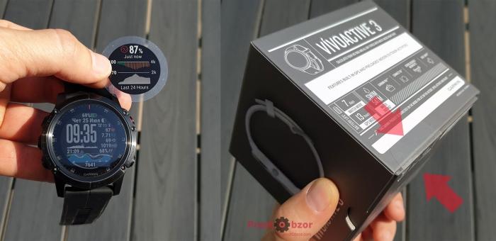 Проверка целостности упаковки - коробка, защитная пленка