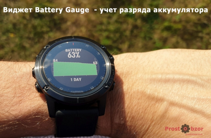 Тест аккумулятора часов Garmin