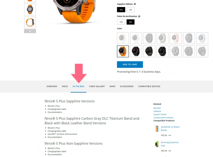 Как узнать комплектацию часов Garmin