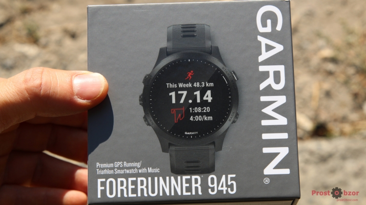 Распаковка часов Garmin Forerunner 945 - передняя крышка коробки
