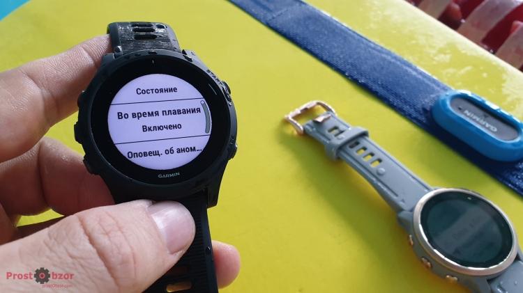 Оптический датчик HR для плавания Fenix 6 - Forerunner 945