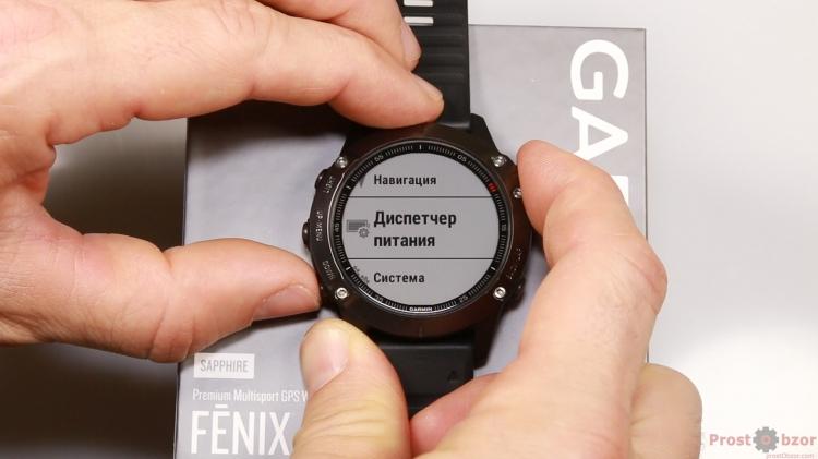 Режим управления потреблением заряда в часах Fenix 6