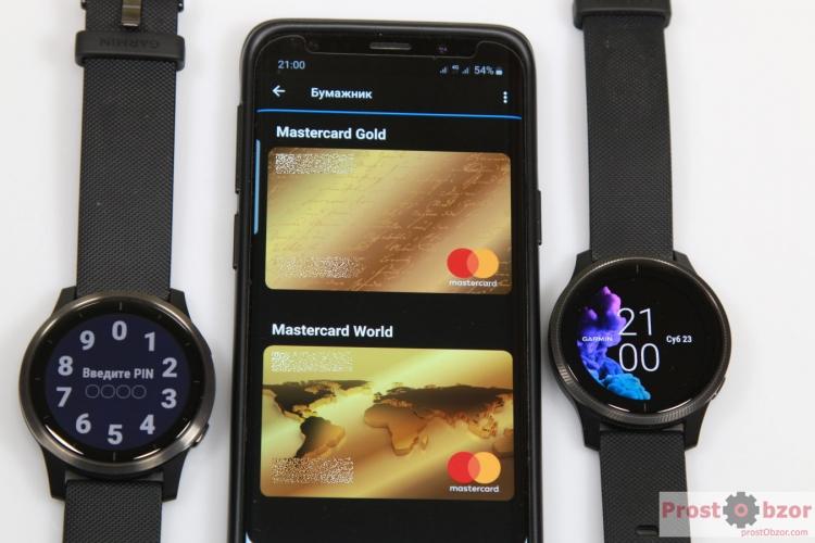 Garmin Pay - как работает система в часах Garmin Venu, Vivoactive 4