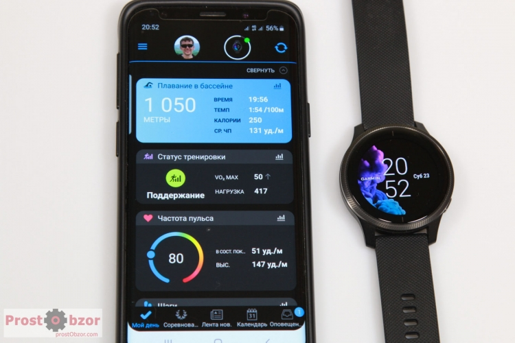 Спортивные активности в мобильном приложении Garmin Connect