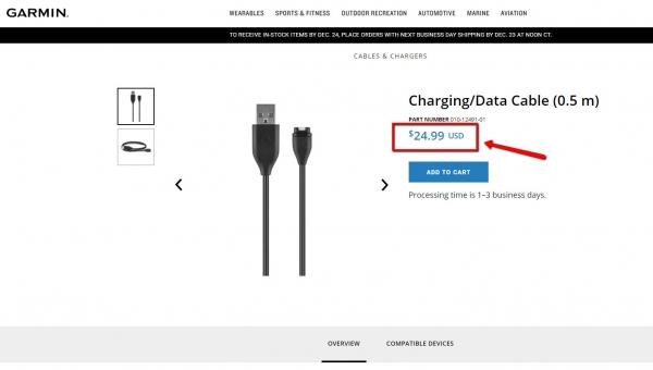 Цена на фирменный USB кабель Garmin для моделей часов Fenix