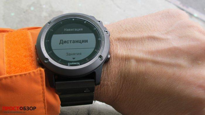 GPS-навигация Fenix 3 - меню Дистанции