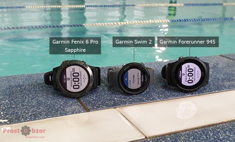 Сравнение моделей Garmin Fenix 6 - Forerunner 945 - Swim 2