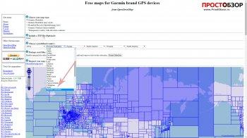 Загрузка карты России для Garmin BaseCamp