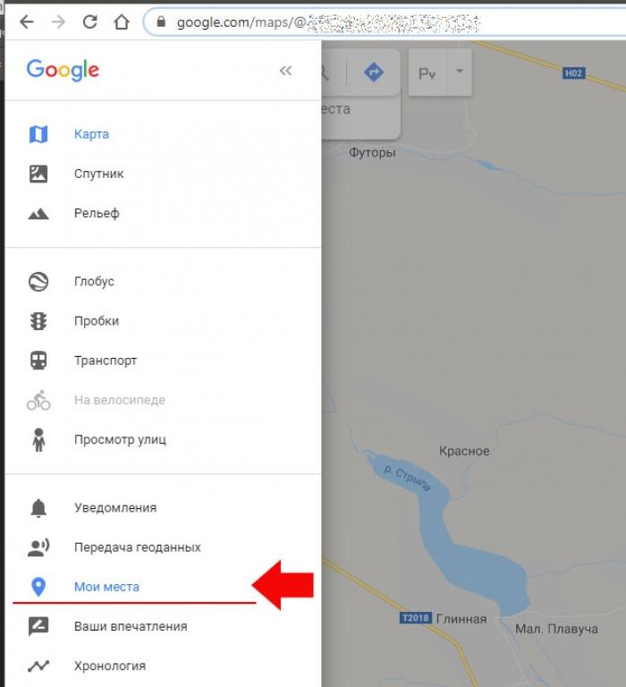 Сравнение GPS треков в программе Google Map - шаг 1