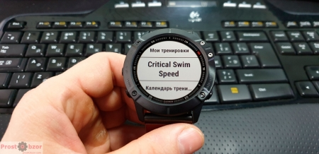 garmin-fenix-6-pro-beta_5_74-update-2