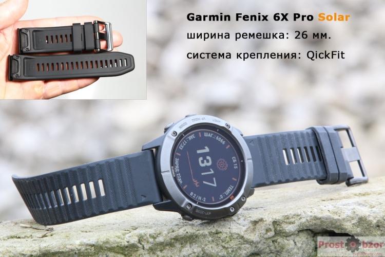 Черный силиконовый ремешок для часов Garmin Fenix 6X Pro Solar 26 mm
