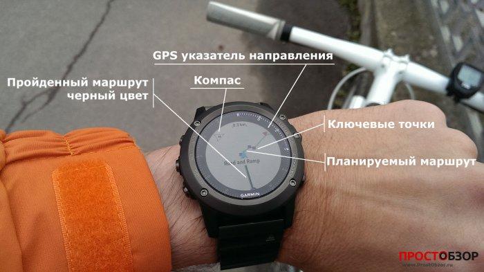 Как читать GPS маршрут в часах Феникс 3