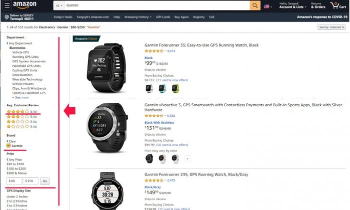 Расширенный фильтр товаров Amazon
