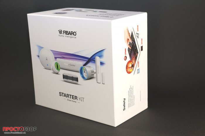 Fibaro Starter Kit - Smart House - коробка