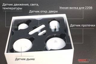 Датчики Fibaro Starter Kit - Smart House обзор