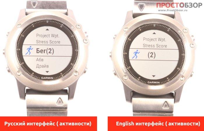 Русское название приложений в английском Интерфейсе