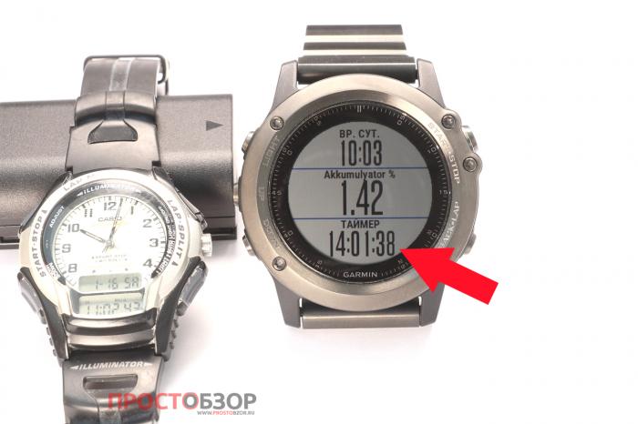 Работа часов Garmin Fenix 3 с GPS, GLONASS, Bluetooth режимах без перерыва - 14 часов