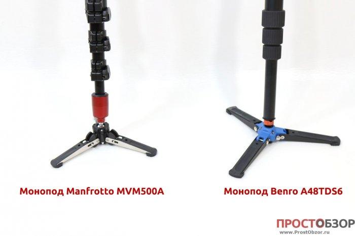 ножки моноподов Manfrotto MVM500A и Benro A48TDS6