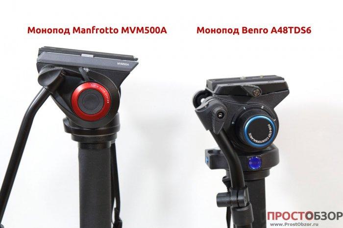 Головки моноподов Manfrotto MVM500A и Benro A48TDS6