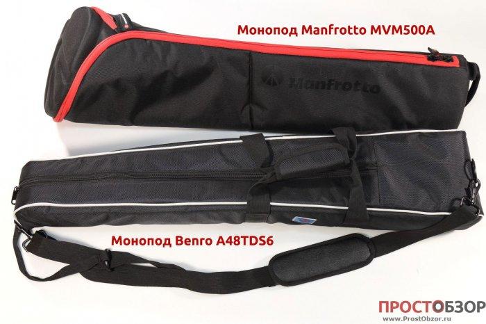 Сравнение чехлов для моноподов Manfrotto MVM500A и Benro A48TDS6