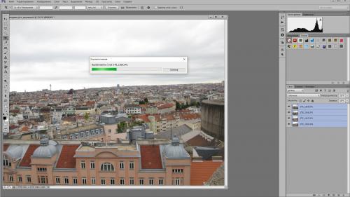 Как сделать панораму в Photoshop - выравнивание фото