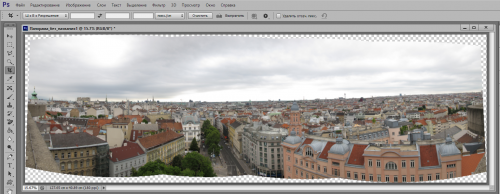 Как сделать панораму в Photoshop - готовая панорама
