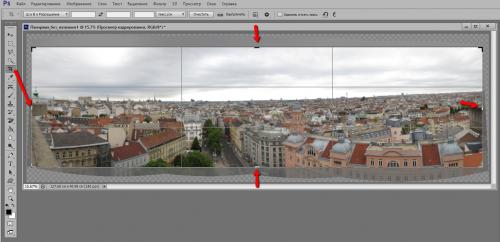Как сделать панораму в Photoshop - обрезание фото - кроп