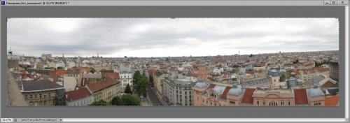 Как сделать панораму в Photoshop - фото после обрезания