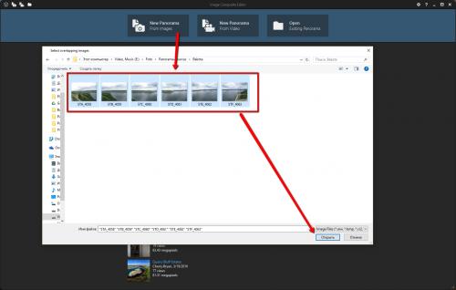 бесплатная программа для создания панорам - MS Image Composite Editor - выбор фото