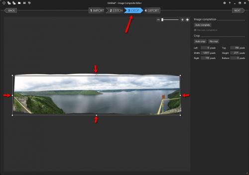 бесплатная программа для создания панорам - MS Image Composite Editor - панорама