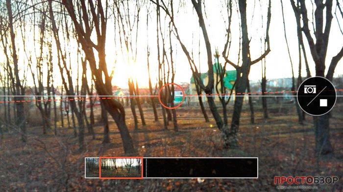 Как сделать панораму с помощью смартфона