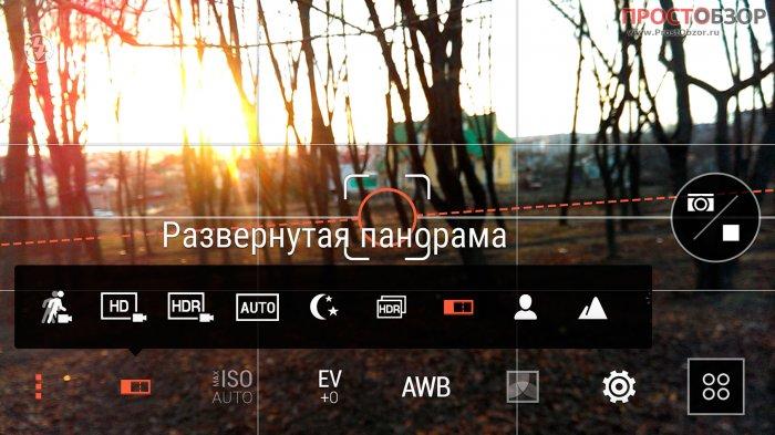 Настройки создания панорам на смартфоне