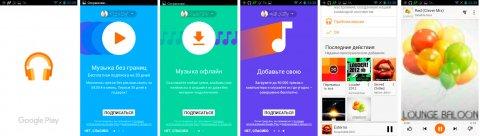 Garmin Monterra - окна сервиса Google Play