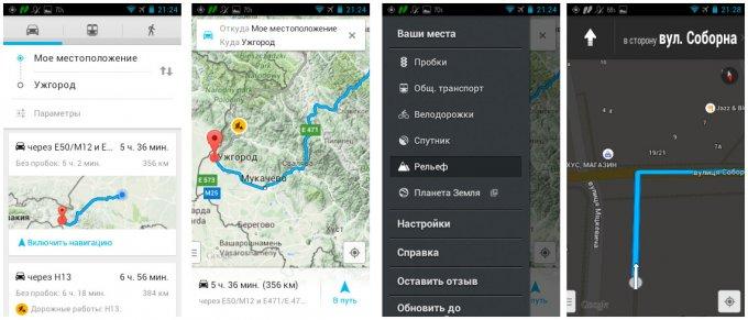 Garmin Monterra - Карты