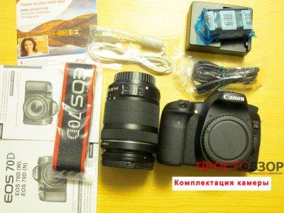 Комплектакция камеры и объектива canon18-135mm is stm kit - распаковка