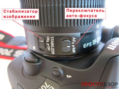 Кнопки управления автофокусом и стабилизации изображения для canon18-135mm is stm kit