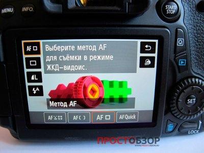 TFT - дисплей камеры EOS 70D