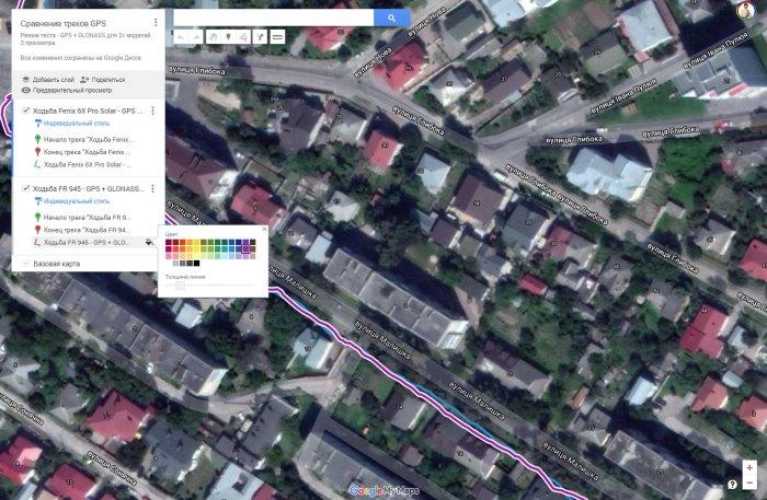 Сравнение GPS треков в программе Google Map - шаг 8