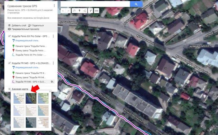 Сравнение GPS треков в программе Google Map - шаг 9