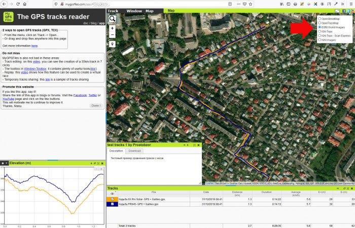 Сравнение GPS треков в Веб-сервисе mygpsfile - шаг 4