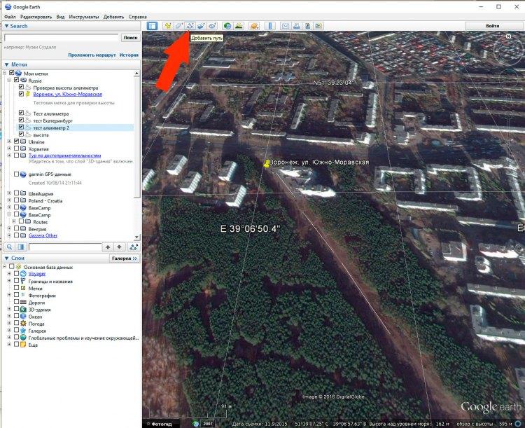 Google Earth - выбор трека для калибровки Альтиметра Garmin Fenix 3