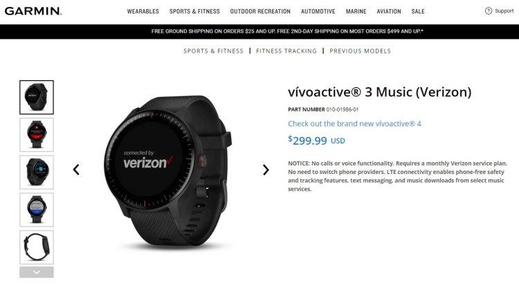 Часы Garmin с поддержкой LTE - Vivoactive 3