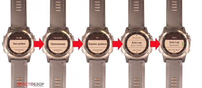 Как установить расстояние Авто-круг Auto-lap в часах Garmin Fenix 3 HR