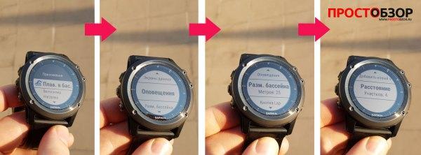 Установка оповещений для бассейна 25 метров в часах Garmin Fenix 3 HR